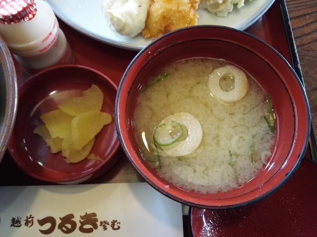 つるきミックス味噌汁.jpg