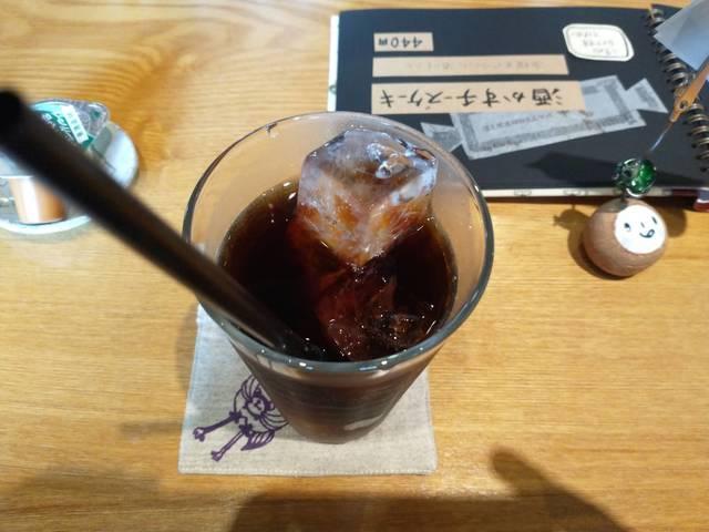アイスコーヒー.jpg