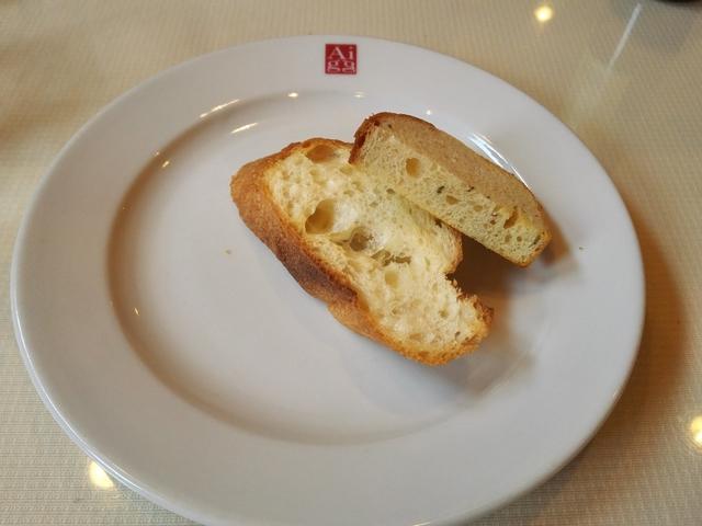 アギーパン.jpg