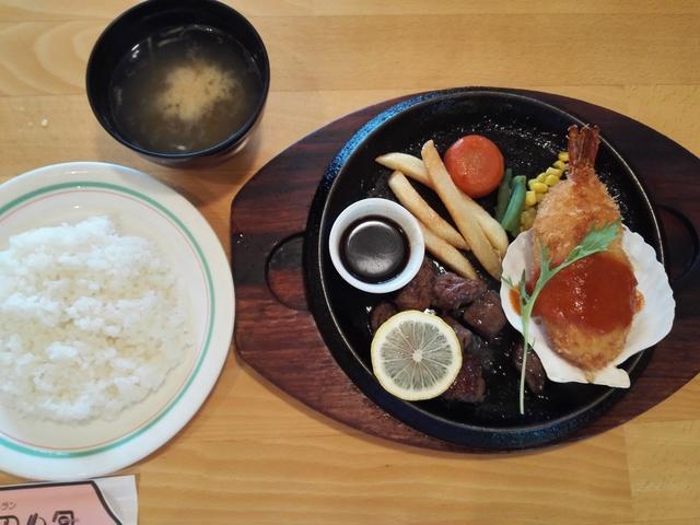 アルタサイコロステーキ&エビクリームコロッケ定食.jpg