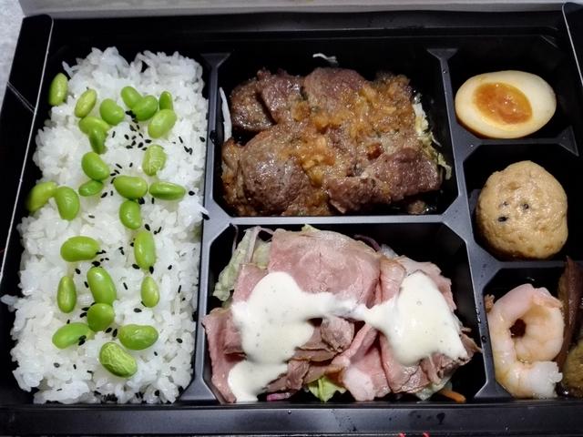 ガスト彩りステーキ弁当1,500円.jpg