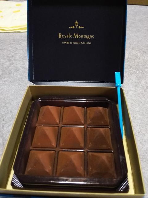 ルタオチョコレートopen.jpg