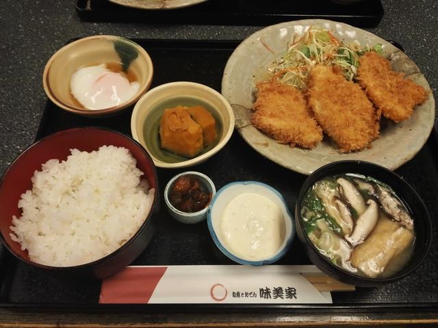 味見家魚ランチ.jpg