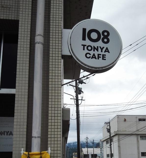 tonya108.jpg