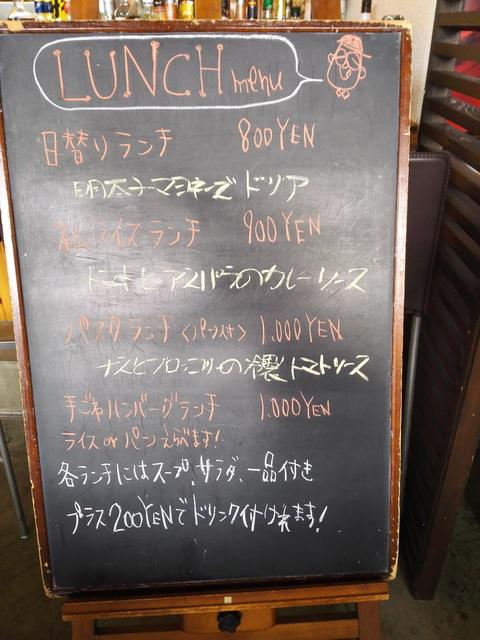 tonya_黒板.jpg