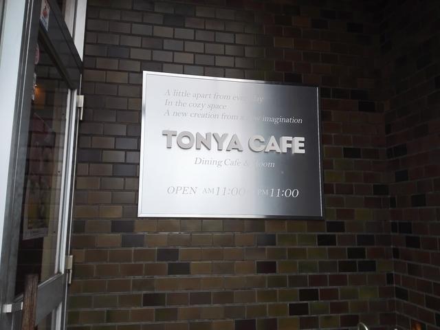 tonyacafe.jpg