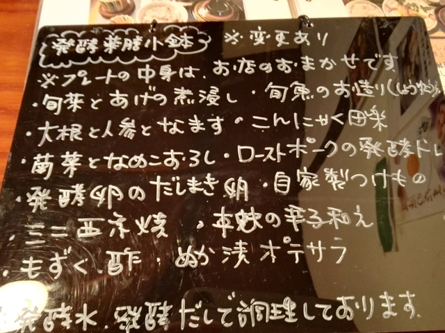 zen menu小鉢.jpg
