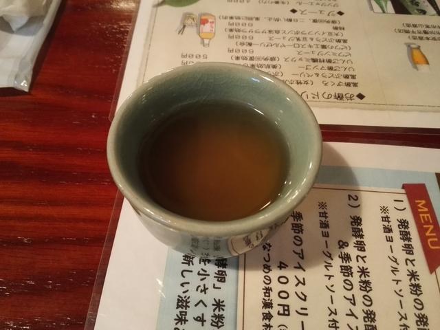 zen黒豆茶.jpg